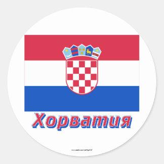 Bandera de Croacia con nombre en ruso Pegatina Redonda