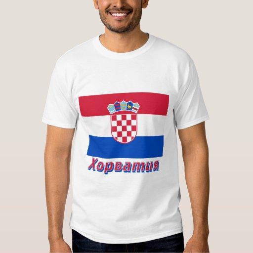 Bandera de Croacia con nombre en ruso Playeras