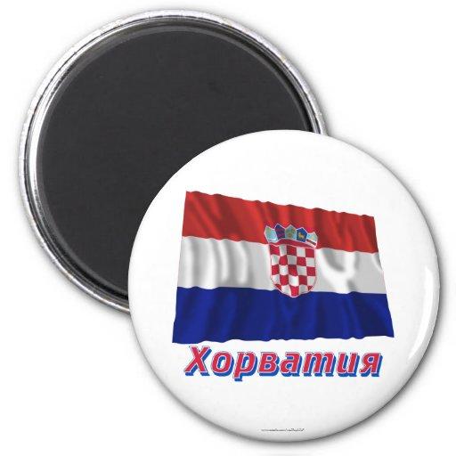 Bandera de Croacia que agita con nombre en ruso Imán Para Frigorífico