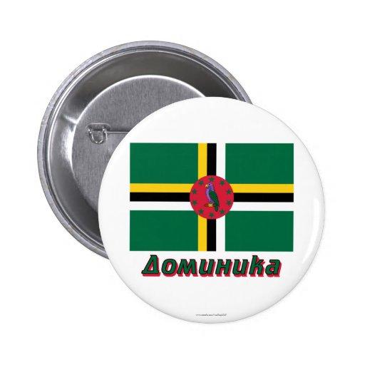 Bandera de Dominica con nombre en ruso Pin Redondo 5 Cm