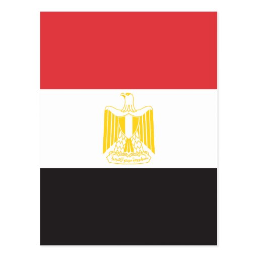 Bandera de Egipto Postal