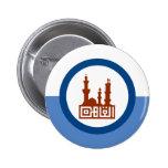 Bandera de El Cairo Pin Redondo 5 Cm