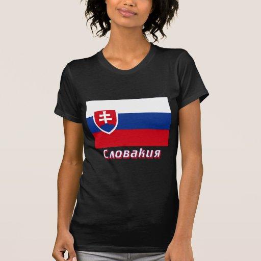 Bandera de Eslovaquia con nombre en ruso Camiseta