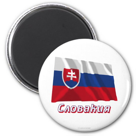 Bandera de Eslovaquia que agita con nombre en ruso Imanes