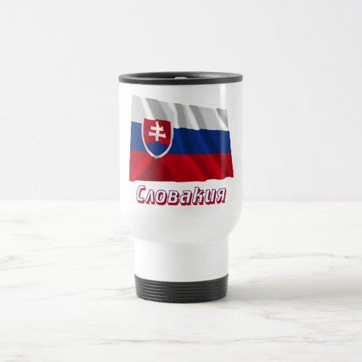 Bandera de Eslovaquia que agita con nombre en ruso Tazas De Café