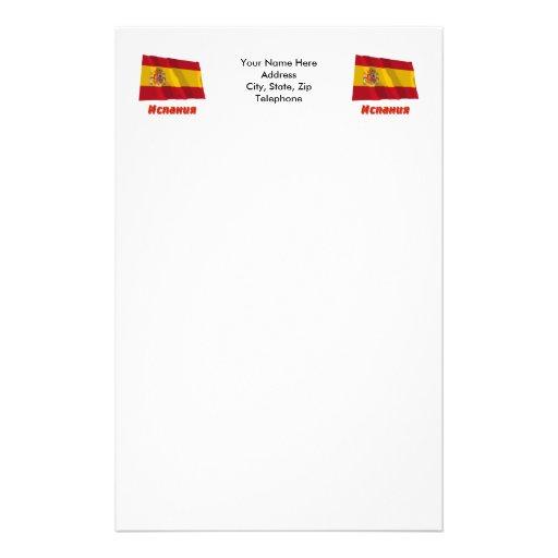 Bandera de España que agita con nombre en ruso Papeleria De Diseño