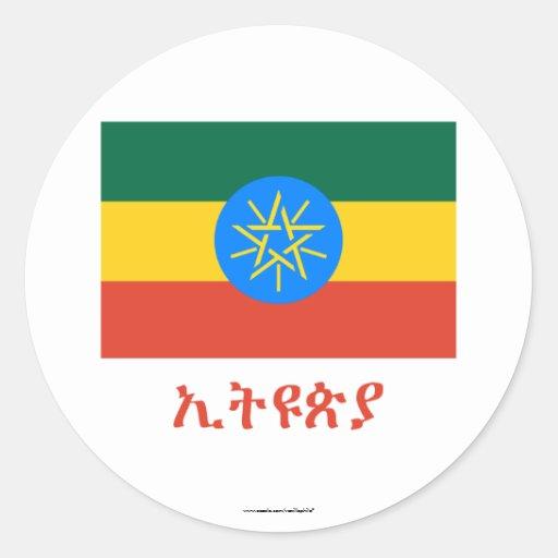 Bandera de Etiopía con nombre en Amharic Etiquetas Redondas