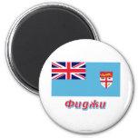 Bandera de Fiji con nombre en ruso Iman De Frigorífico