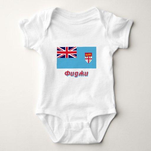 Bandera de Fiji con nombre en ruso T-shirt