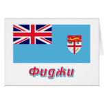 Bandera de Fiji con nombre en ruso Tarjetas