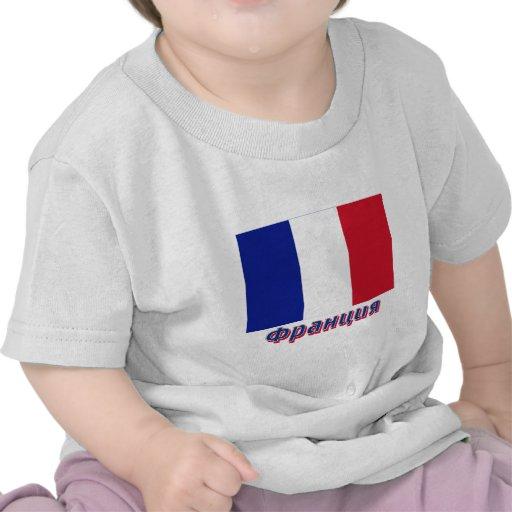 Bandera de Francia con nombre en ruso Camiseta