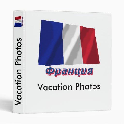 Bandera de Francia que agita con nombre en ruso