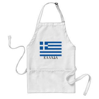 """Bandera de Grecia """"ΕΛΛΆΔΑ """" Delantal"""