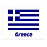 Bandera de Grecia con nombre Postales