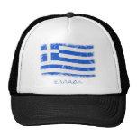 Bandera de Grecia del Grunge Gorro