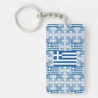 Bandera de Grecia en capas coloridas múltiples Llavero