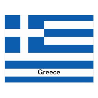 Bandera de Grecia Postales