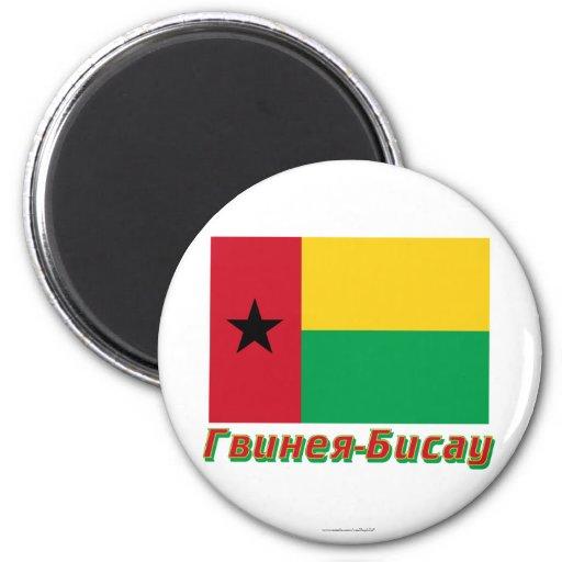 Bandera de Guinea-Bissau con nombre en ruso Imán