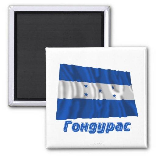 Bandera de Honduras que agita con nombre en ruso Imán Cuadrado