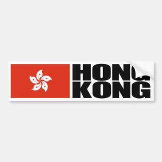 Bandera de Hong Kong Pegatina De Parachoque