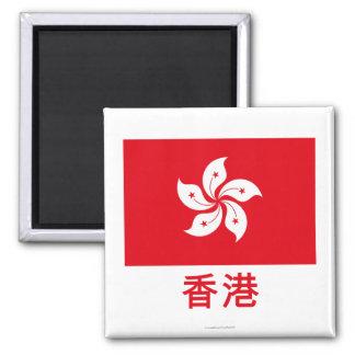 Bandera de Hong Kong con nombre en chino Iman De Frigorífico