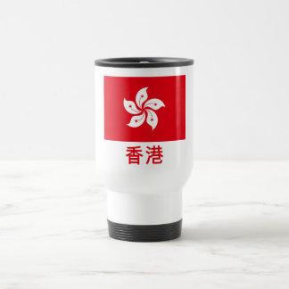 Bandera de Hong Kong con nombre en chino Tazas De Café