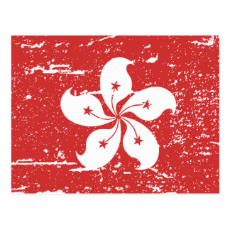 Bandera de Hong Kong del vintage Tarjeta Postal