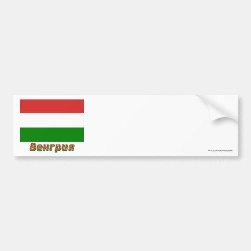 Bandera de Hungría con nombre en ruso Pegatina Para Auto
