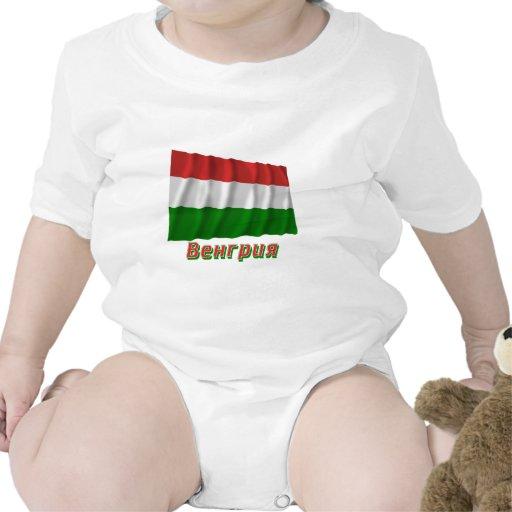 Bandera de Hungría que agita con nombre en ruso Traje De Bebé