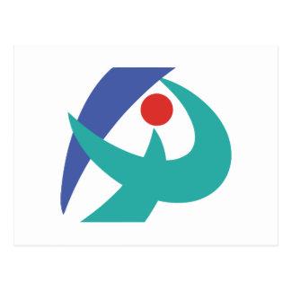 Bandera de Iga, Mie, Japón Tarjeta Postal