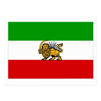 Bandera de Irán (1925-1979) Tarjeta Postal