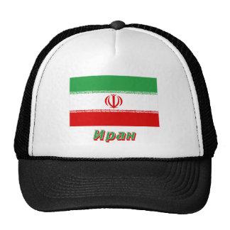 Bandera de Irán con nombre en ruso Gorro