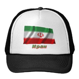 Bandera de Irán que agita con nombre en ruso Gorro