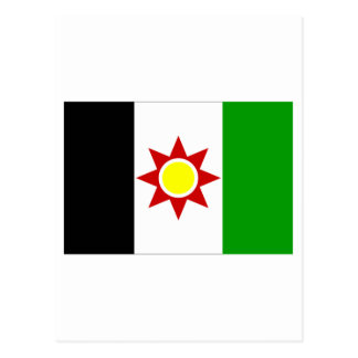 Bandera de Iraq (1959-1963) Postal