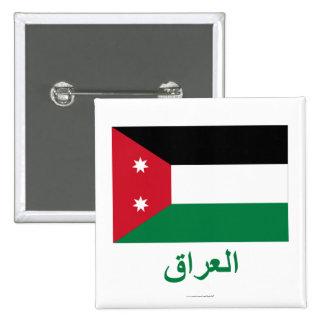 Bandera de Iraq con nombre en árabe (1924-1958) Pin