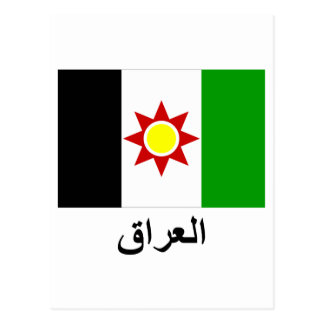 Bandera de Iraq con nombre en árabe (1959-1963) Postal
