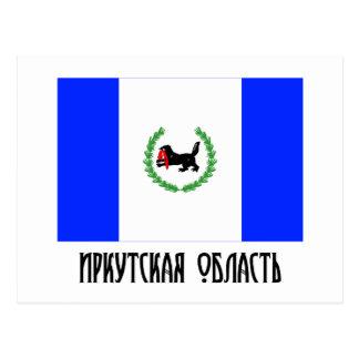 Bandera de Irkutsk Oblast Tarjetas Postales