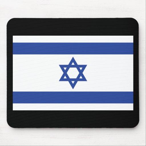 Bandera de Israel Alfombrilla De Raton