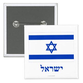 Bandera de Israel con nombre en hebreo Pin Cuadrado