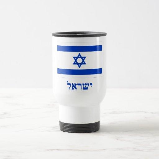 Bandera de Israel con nombre en hebreo Taza De Viaje De Acero Inoxidable