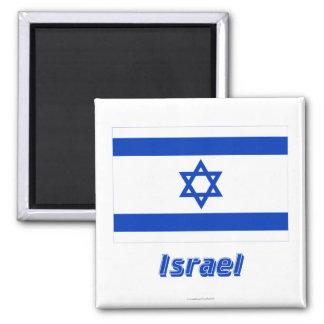Bandera de Israel con nombre Imán Cuadrado