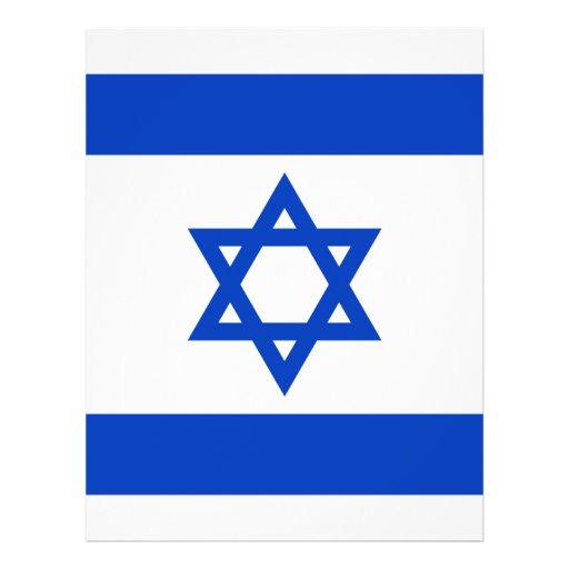 """Bandera de Israel Folleto 8.5"""" X 11"""""""