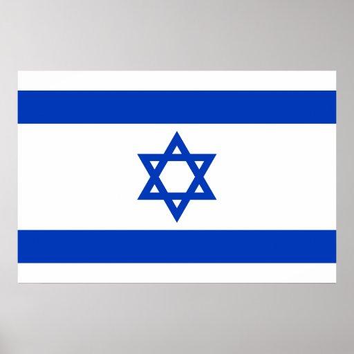 Bandera de Israel, Israel Póster