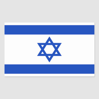Bandera de Israel Pegatina Rectangular