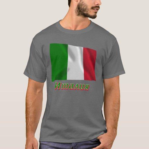 Bandera de Italia que agita con nombre en ruso Playera