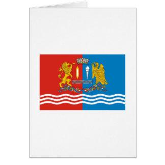 Bandera de Ivanovo Oblast Tarjetas