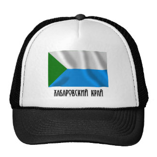 Bandera de Jabárovsk Krai Gorro De Camionero