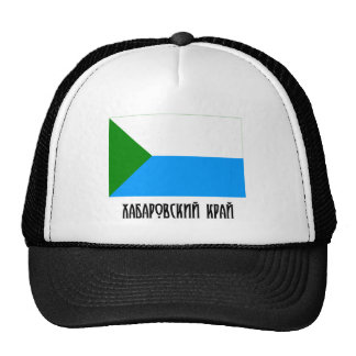Bandera de Jabárovsk Krai Gorra