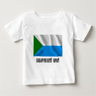 Bandera de Jabárovsk Krai Tshirts