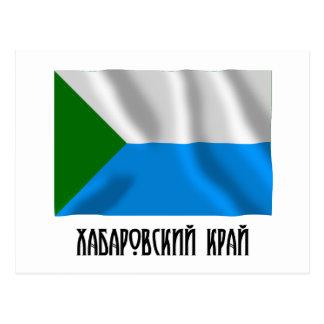 Bandera de Jabárovsk Krai Tarjeta Postal